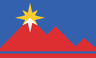 Pocatello unveils new flag design